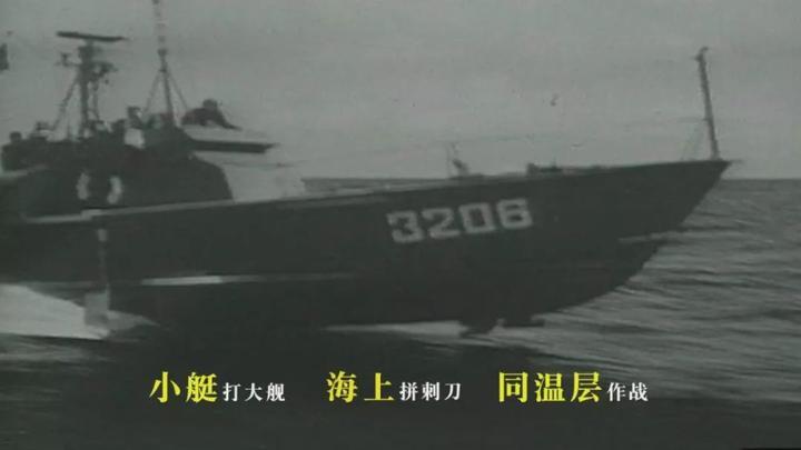 迎接海军漫画70周年人民,炫酷视频发布震撼!华诞美联微图片
