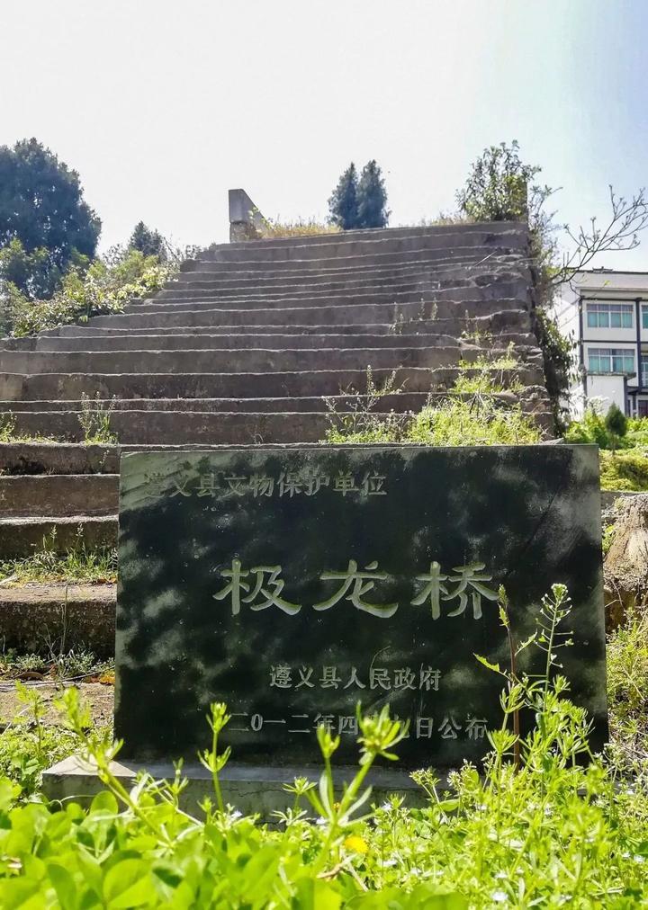 吉林乐山镇旅游风景区