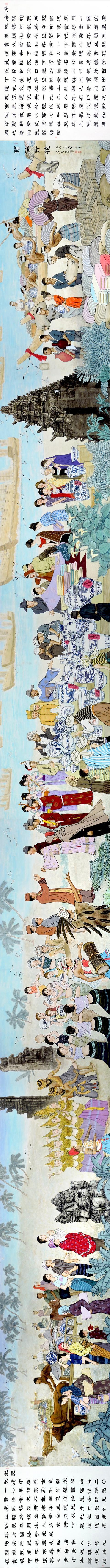 穿越时空的历史画卷一一詹明荣创作古代丝绸之路长卷《碧海青花》