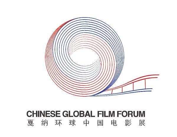 中欧电影合作系列活动响彻戛纳
