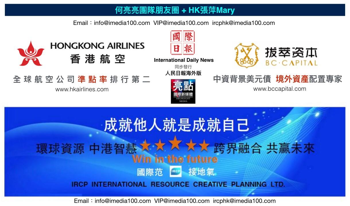 2018 0218香港航空 摘錄.001.jpeg