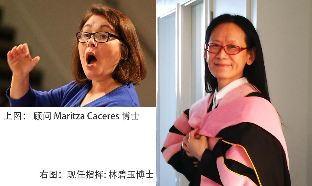 Marie Lin  and Dr Lin.jpg