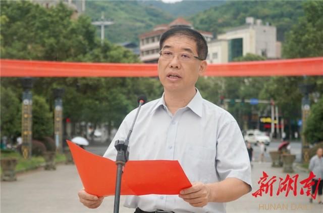 推介掀起湘西新导游:2019年湘西州高中协实训暨团建转回家高潮刘昊然想时