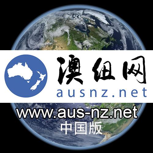 icon_ausnz2.jpg