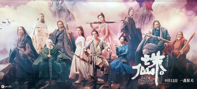 赶《诛仙》末班车,好看的你是否奋斗现在感谢努力的平凡的中文电影字幕在线观看图片
