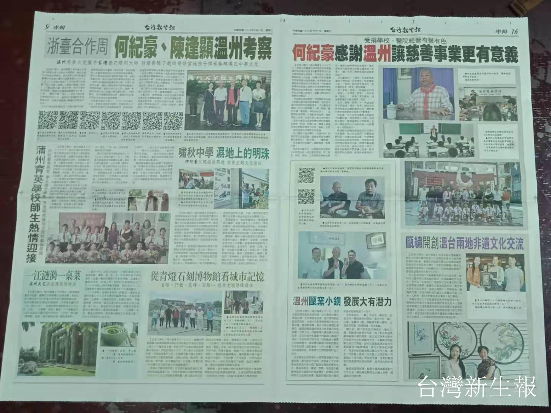 WeChat 圖片_20191004144143.jpg