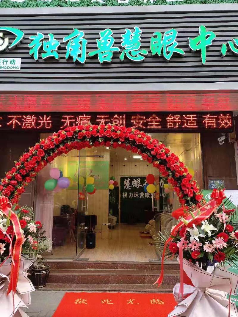 暖冬慧眼行动又传捷报,安徽省亳州市谯城区运营中心今天正式开业