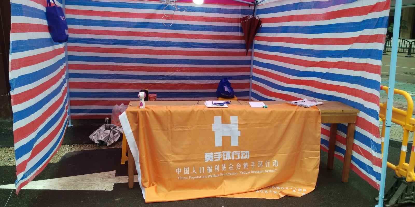 浙江省:黄手环浦江合作团队参与社区疫情防控