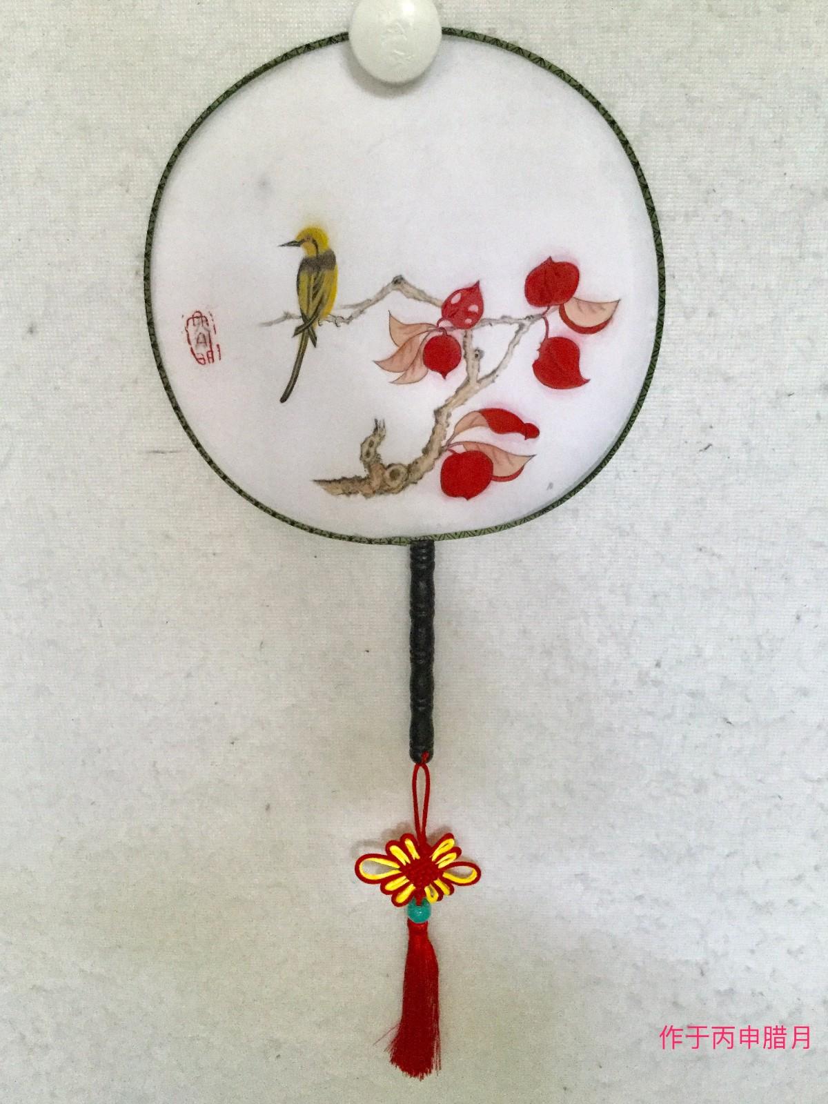 团扇《红叶小鸟》.jpg