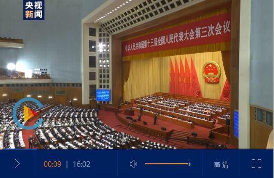 独家视频丨关于《全国人民代表大会关于建立健全香港特别行政区维护国家安全的法律制度和执行机制的决定(草案)》的说明