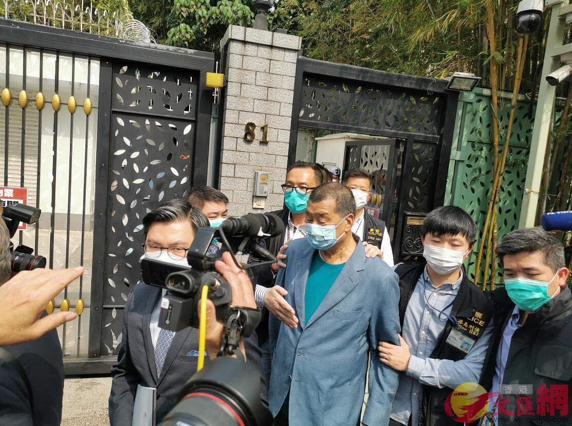 黎智英4月18日被警方拘捕(大公文匯全媒體記者何燊亮攝)
