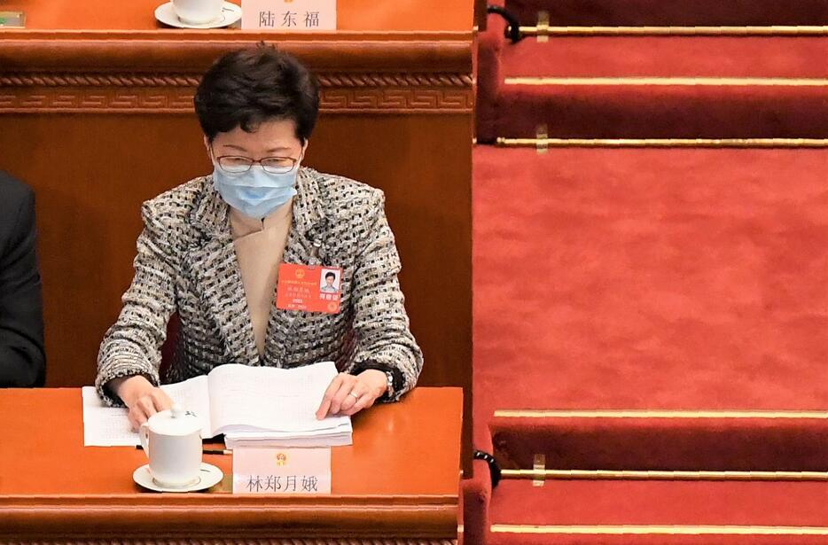 林鄭月娥出席第十三屆全國人民代表大會第三次會議(法新社)