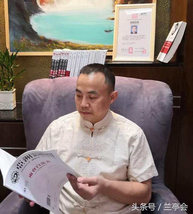 """应重树中国精神高度——论刘浩锋""""和学""""思想的现代价值/汉心"""