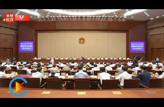 独家视频丨全国人大常委会通过香港特别行政区维护国家安全法并决定列入香港基本法附件三