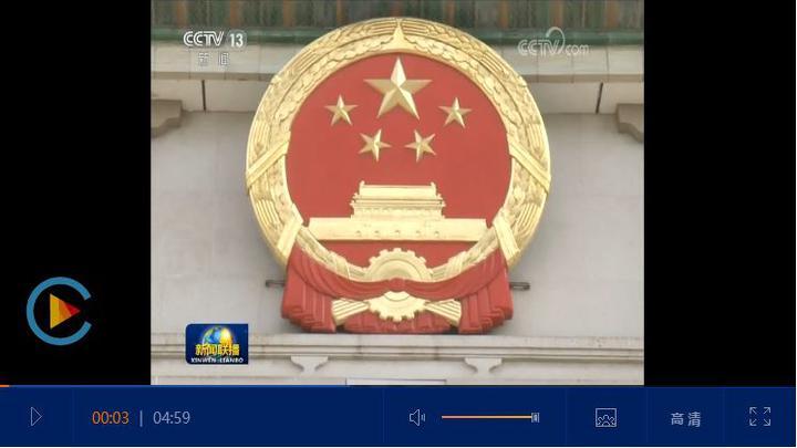 【央视快评】筑牢香港长期繁荣稳定的法治根基