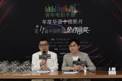 金扫帚奖与青年电影手册华语电影十佳名单揭晓
