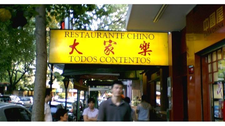 Todos Contentos, el restaurante más querible del Barrio Chino