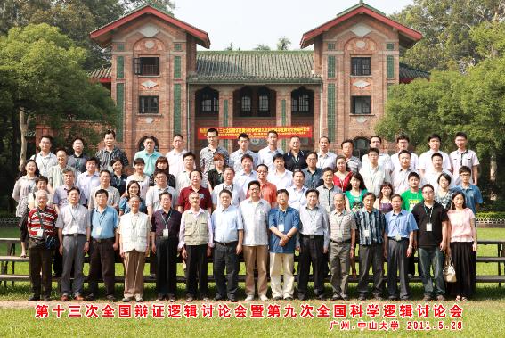 微信图片_20200220144441.png