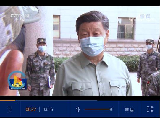 独家视频丨习近平:发扬连续奋战作风_切实完成防汛救灾后续任务