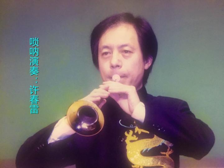 重磅首发!原创正能量歌曲《厮跟着到新密》/陈红松作词 马辉作曲 正负极演唱