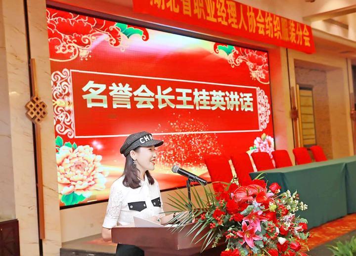 1第一张图片 王桂英 微信图片_20200909194825_副本.jpg