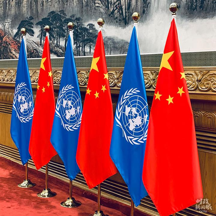 时政新闻眼丨人类如何走出至暗时刻,习近平提出这些中国主张