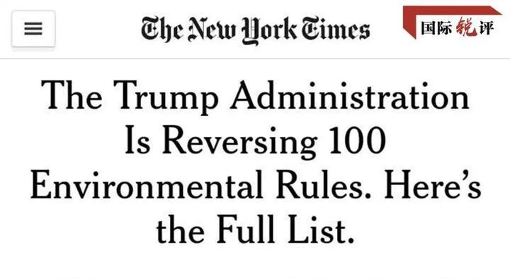 国际锐评|颠倒黑白的美国政客是全球生态保护的真正威胁