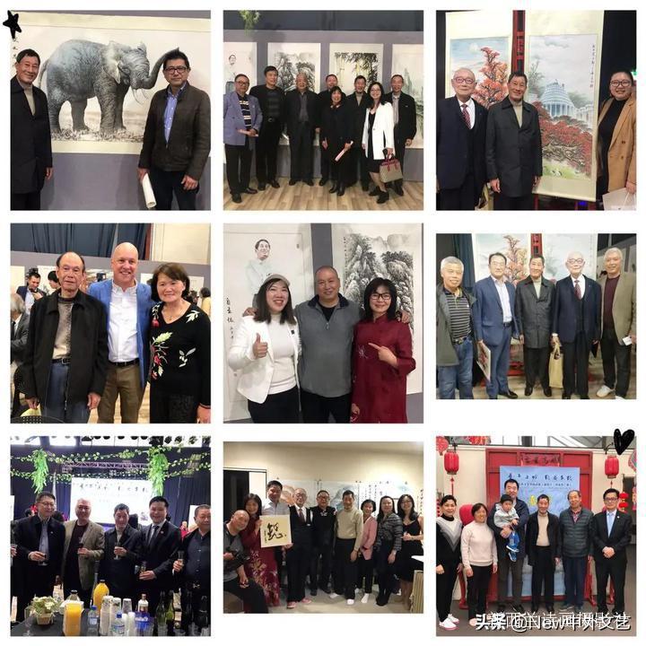 2020 区本大型书画巡展《第四十三场新西兰展》