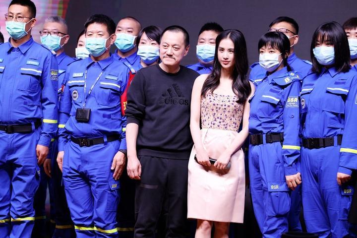 雪村、黄圣依发布会现场与蓝天救援队成员互动.jpg