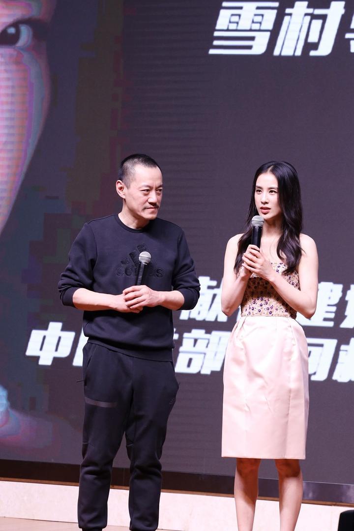 雪村、黄圣依亮相电影《东北人都是活雷锋之长白山行动》开机发布会.jpg