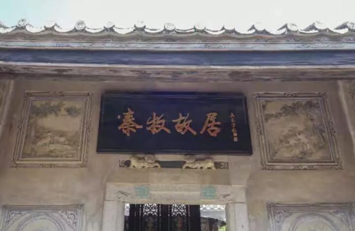 【今日广东・乡音】点滴忆秦牧