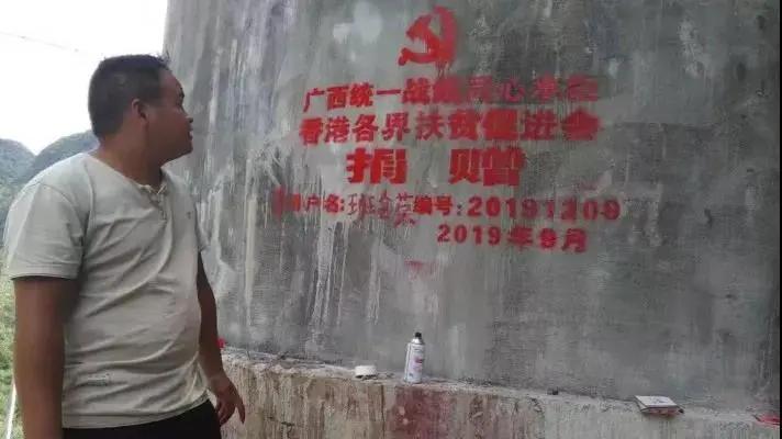 """脱贫攻坚丨港资助""""亚洲第一羊""""走出巴蜀大山"""