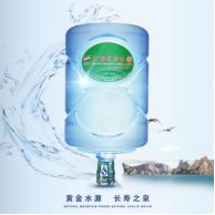 捍卫广东制造 打造百年品牌 天源长寿村入主广州从化建第二矿泉水厂