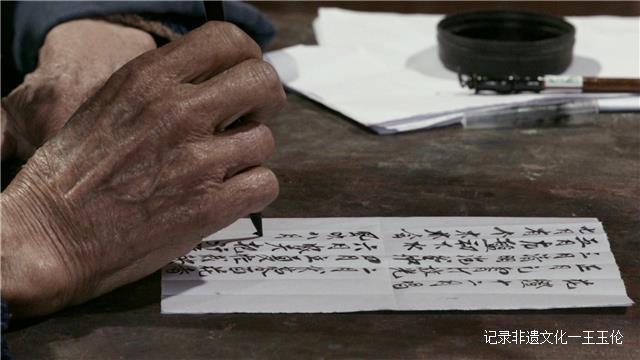 苗族古歌(思南花灯戏)——记国家级非物质文化遗产代表性传承人刘永洪