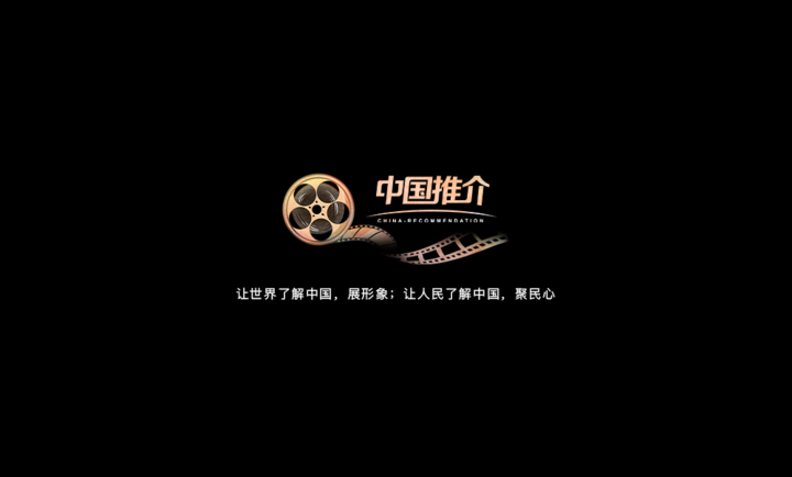 """山东・德州_""""儒风水韵_大德之州"""""""