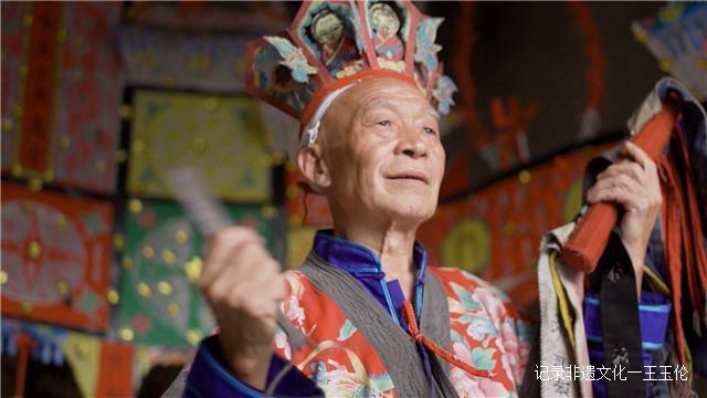 一傩冲百鬼,一愿了千神,好一坛傩堂戏 ——记傩戏(德江傩堂戏)国家级传承人张月福