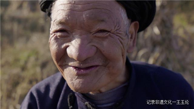 撮泰吉的远古记忆——彝族撮泰吉国家级传承人文道华