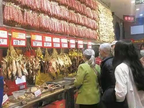 (中葡双语)广式年货_Produtos_de_ano_novo_em_Guangdong