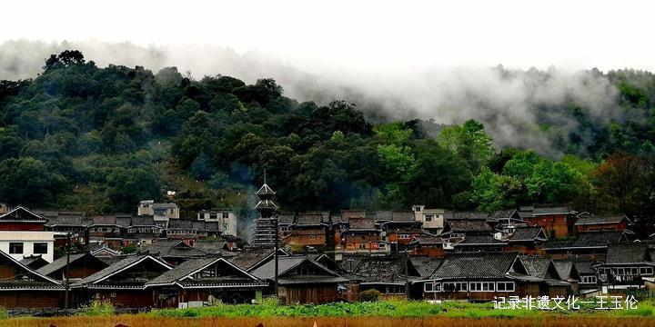 神秘从江,养心圣地——七星侗寨銮里