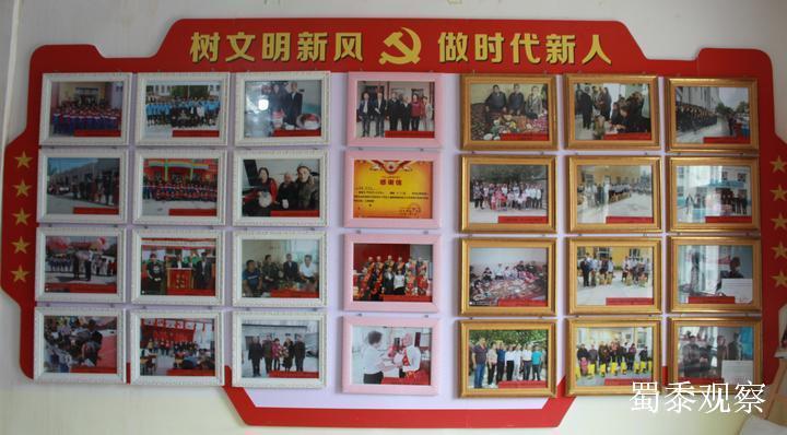 中华民族一家亲·同心共筑中国梦