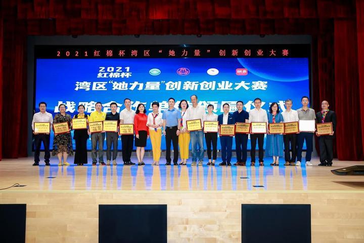 【央媒时代TOP】红棉汇会长杨淑梅:共促羊城女性企业创新发展