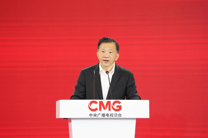 中央广播电视总台重庆总站揭牌成立