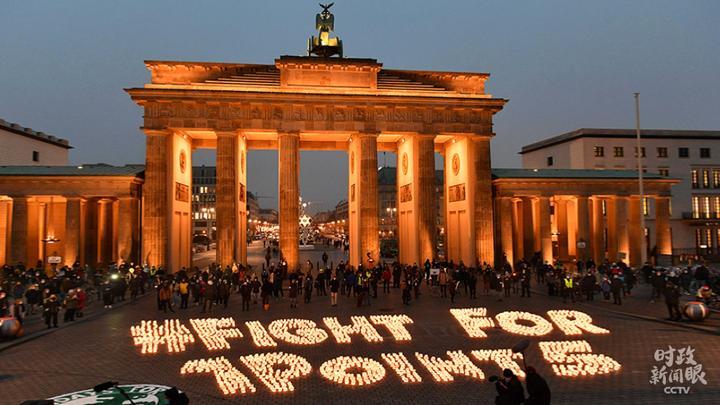 时政新闻眼丨中法德领导人视频峰会,把握中欧关系发展大方向和主基调