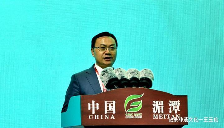 """刘仲华:""""鲜、香、浓、醇""""铸就贵州茶叶优异的内——在品质第13届贵州茶产业博览会致辞"""