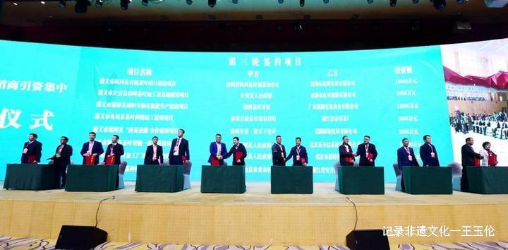 黔北发声 全省齐舞——第13届贵州茶博会今日盛大开幕