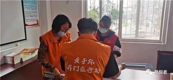 爱老孝心行|黄手环行动蚌埠市合作团队科普活动走进东海社区