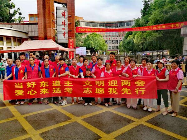 [图片]蚌埠市爱心奶奶团,益点阳光爱心协会,雷锋车队志愿者在2021年高考一中考点前合影