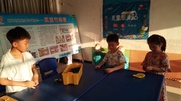 蚌埠市稳恒者钓鱼台街道儿童服务站常态化开放中