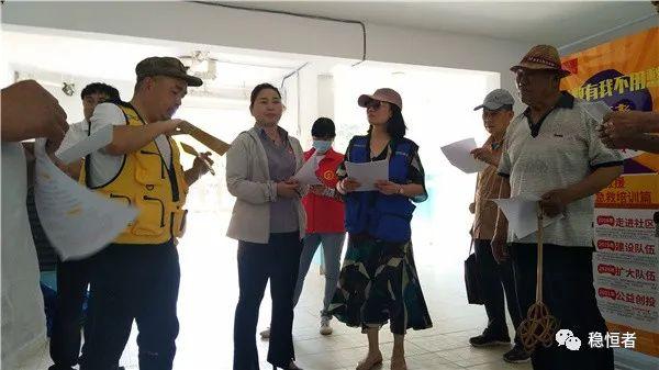 爱老孝心行|黄手环行动蚌埠市合作团队宣传活动走进沈圩社区