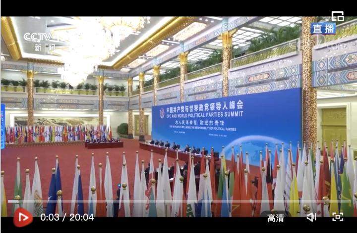 独家视频丨习近平在中国共产党与世界政党领导人峰会上的主旨讲话(全文)